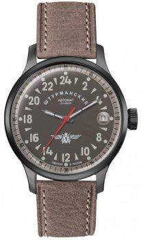 Sturmanskie 2431-1760940 - zegarek męski