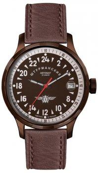 Sturmanskie 2431-1768939 - zegarek męski