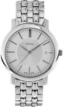 Roamer 510933 41 15 50 - zegarek męski