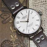 Atlantic 57750.41.25 WORLDMASTER 130TH ANNIVERSARY Worldmaster klasyczny zegarek srebrny