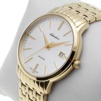 Adriatica A1243.1113QS Bransoleta zegarek męski klasyczny szafirowe