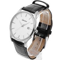 A1246.5213Q - zegarek męski - duże 5