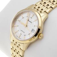A3156.1113Q - zegarek damski - duże 4