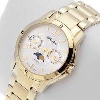 A3626.1153QFZ - zegarek damski - duże 4