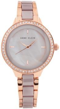 Anne Klein AK-1418RGTP - zegarek damski