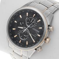 AT8017-59E - zegarek męski - duże 4