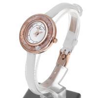 Bisset BSAD38G damski zegarek Biżuteryjne pasek