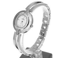 Bisset BSBD42W damski zegarek Biżuteryjne bransoleta