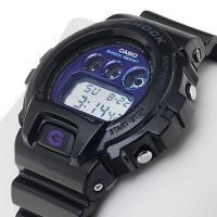 DW-6900MF-1ER - zegarek męski - duże 4