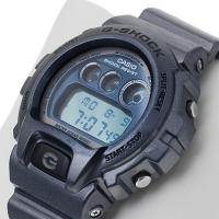 Zegarek G-Shock Casio -męski - duże 4