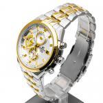 zegarek Edifice EF-556SG-7AVEF srebrny Edifice