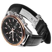 Edifice EFR-512L-1AVEF zegarek męski EDIFICE Momentum