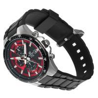 Edifice EFR-519-1A4VEF zegarek męski Edifice