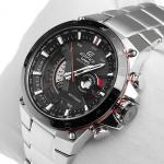 Edifice EQW-A1000DB-1AER EDIFICE Premium zegarek męski sportowy mineralne