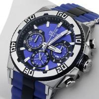 Festina F16659-6 zegarek męski Tour De France