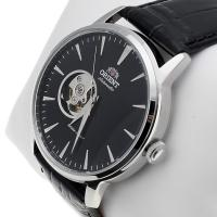 FDB08004B0 - zegarek męski - duże 4