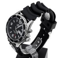 FEM65004BW - zegarek męski - duże 5