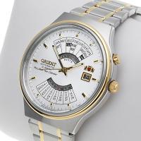 FEU00000WW - zegarek męski - duże 7