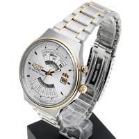 FEU00000WW - zegarek męski - duże 8
