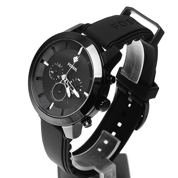 zegarek Fossil FS4619 męski z chronograf Wyprzedaż