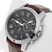 FS4813 - zegarek męski - duże 4