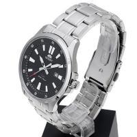 FUNE1003B0 - zegarek męski - duże 5