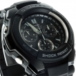zegarek G-Shock G-1000H-1AER Black Burner męski z chronograf G-Shock