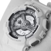 G-Shock GA-110C-7AER męski zegarek G-Shock pasek