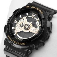 GA-110GB-1AER - zegarek męski - duże 4