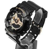 GA-110GB-1AER - zegarek męski - duże 5