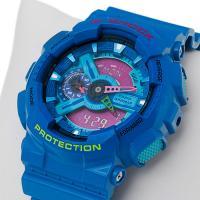 GA-110HC-2AER - zegarek męski - duże 4
