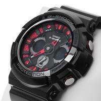 GA-200SH-1AER - zegarek męski - duże 4