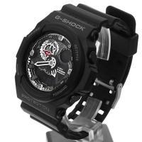 zegarek G-Shock GA-300-1AER męski z chronograf G-Shock