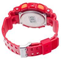 G-Shock GD-100HC-4ER męski zegarek G-Shock pasek
