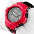 GD-200-4ER - zegarek męski - duże 4