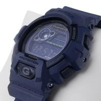 G-Shock GR-8900NV-2ER zegarek męski G-SHOCK Original