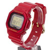Zegarek G-Shock Casio 30 lat G-Shocka Limited -męski - duże 5
