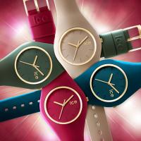 ICE.001060 - zegarek damski - duże 4