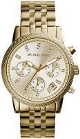 MK5676 - zegarek damski - duże 4