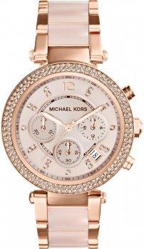 Michael Kors MK5896 - zegarek damski