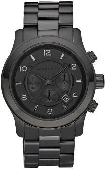 Michael Kors MK8157 - zegarek męski