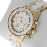NY8830 - zegarek damski - duże 4