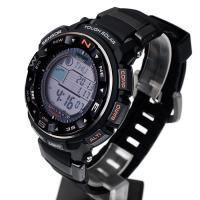 zegarek ProTrek PRW-2500-1ER Gunung Bintang męski z termometr ProTrek