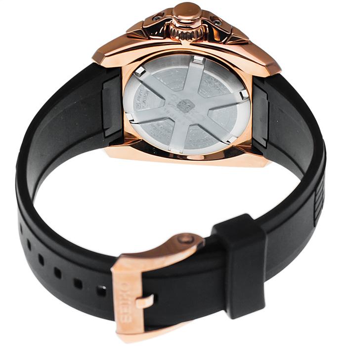 Seiko SNAE76P1 zegarek Velatura z chronograf