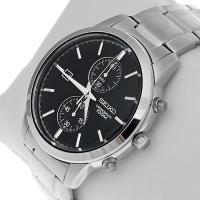 SNN275P1 - zegarek męski - duże 4