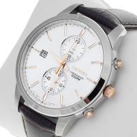 SNN277P1 - zegarek męski - duże 4