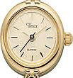 T01017 - zegarek damski - duże 4