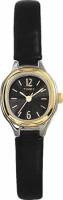 T23251 - zegarek damski - duże 4