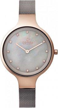 Obaku Denmark V173LXVJMJ - zegarek damski