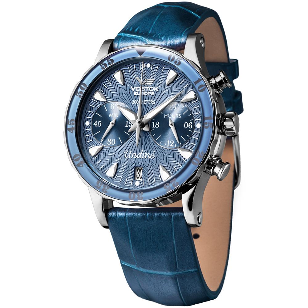 Vostok Europe VK64-515A526 Undine Undine Chrono zegarek damski sportowy mineralne utwardzane